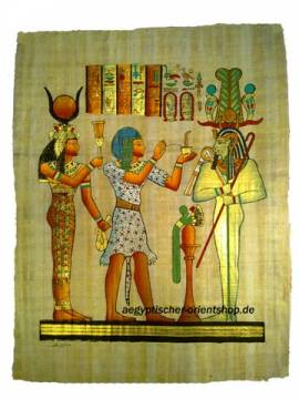 Ägyptischer Papyrus. Nr-508 - Bild vergrößern