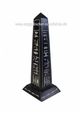 Ägyptischer Obelisk. Nr-26-10 - Bild vergrößern