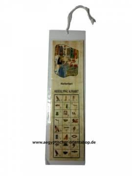 Lesezeichen Papyrus. Nr-126 - Bild vergrößern