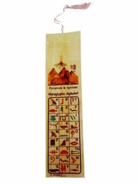 Lesezeichen Papyrus. Nr-128
