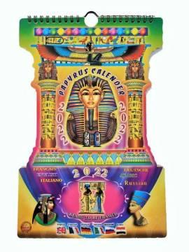 Ägypten Kalender 2022 Papyrus. KP-0154