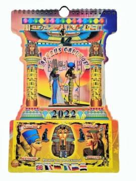 Ägypten Kalender 2022 Papyrus. KP-0152